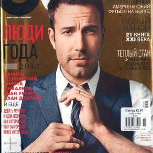 Gq Russian Magazine