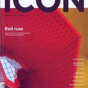 ICON_SEP-17