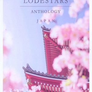 LODESTARS-ANTHOLOGY_Issue-7