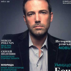 New Style Russian Magazine