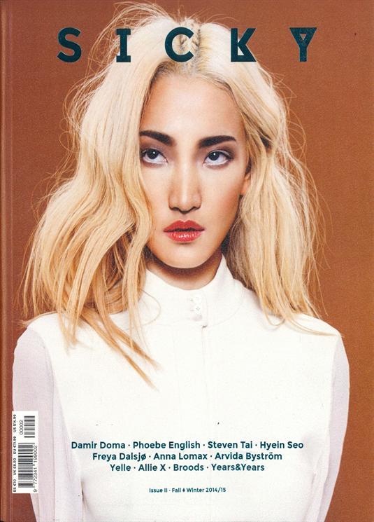 Sicky Magazine 1