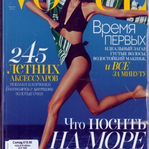 Vogue Russian Magazine Issue NO 6