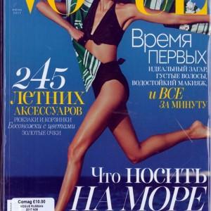 Vogue Russian Magazine Issue NO 6
