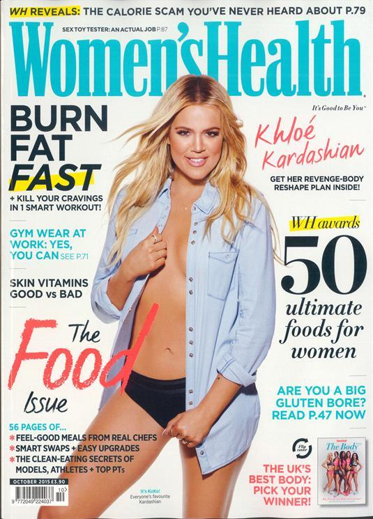 Womens Health Magazine 1