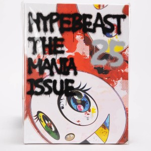 hypebeast-magazine-issue-25-the-mania-issue-red