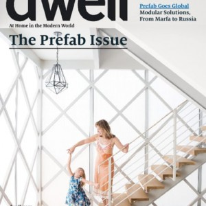 https-%2f%2fwww-discountmags-com%2fshopimages%2fproducts%2fnormal%2fextra%2fi%2f6099-dwell-cover-2016-december-1-issue