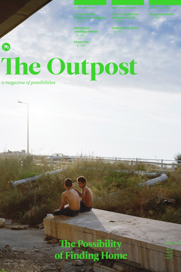 07-theoutpost_home