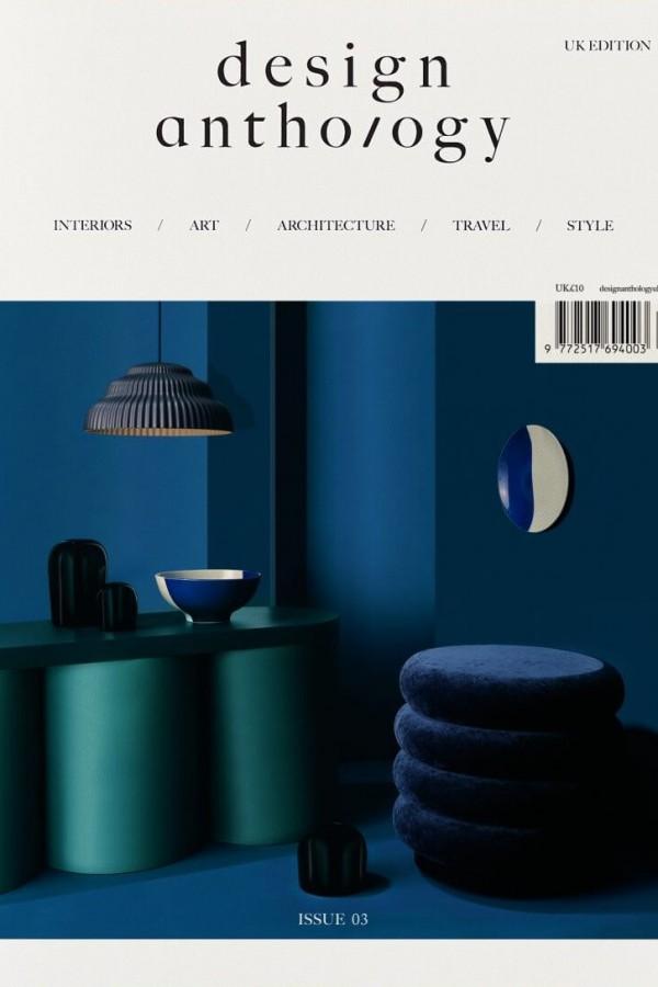 design-anthology-uk-3