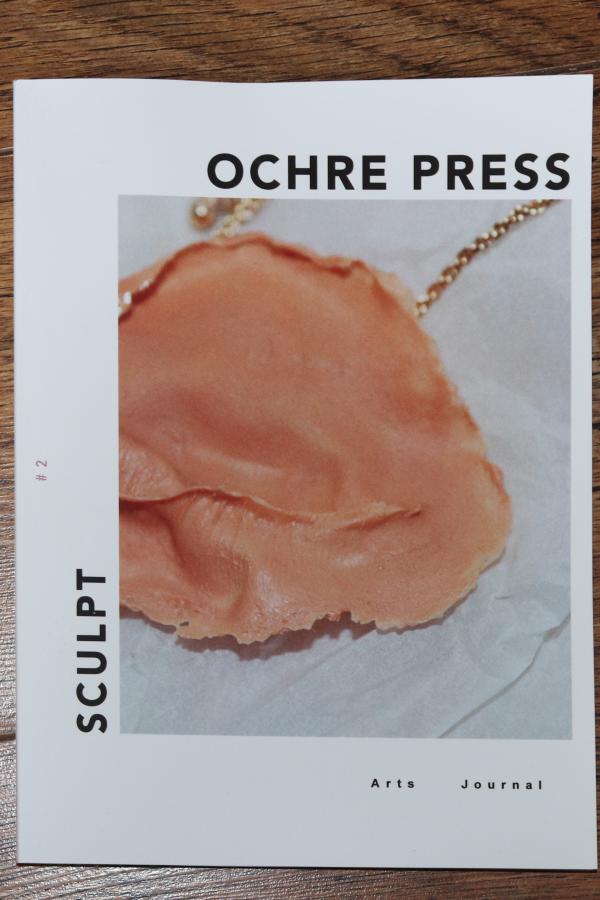 Sculpt cover