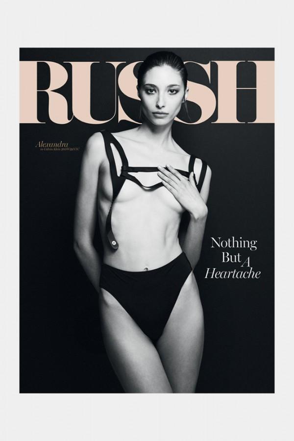 russh-issue-86-mc